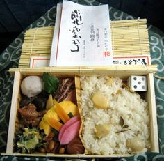 kohoku-no-ohanashi-ekiben