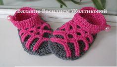 "Пинетки крючком. Пинетки-сандалии. ""Розовые"". sandals crocheted."