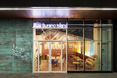 카페 인테리어_ Burano Island Cafe /m4