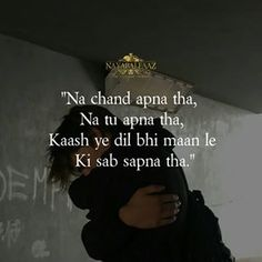 Aase kyu harat bhara😭😭 Jitna pyr mai krta hu utna he i really beg i it need in return 😞 Quotes About Attitude, True Feelings Quotes, Reality Quotes, Love Hurts Quotes, First Love Quotes, Cute Love Quotes, Liking Someone Quotes, Cute Girlfriend Quotes, Shyari Quotes