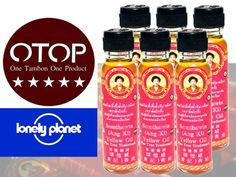 Free Shpping >>> SOMTHAWIN ANG KI YELLOW OIL THAI CHINESE NATURAL AROMA MASSAGE OIL 6 X 24 CC  #AngkiSomthawinPhotree $38.99