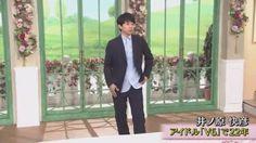徹子の部屋 井ノ原快彦 6月7日