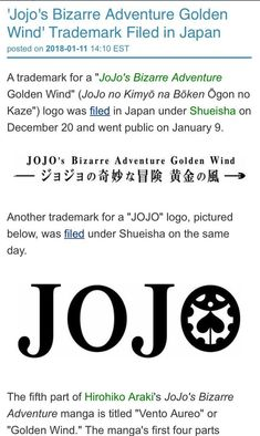 Mr K | JoJo's Bizarre Adventure | Know Your Meme