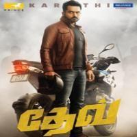Dev 2019 Tamil Movie Mp3 Songs Download Masstamilan Kuttyweb Mp3 Song Mp3 Song Download Songs