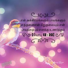 1016 Best Tamil Bible verse images in 2019 | Bible verses, Biblical