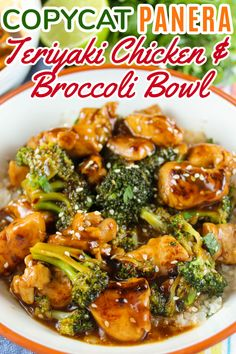 Copycat Panera Teriyaki Chicken & Broccoli Bowl Teriyaki Chicken Bowl Recipe, Teriyaki Chicken Rice Bowl, Chicken Broccoli Rice, Chicken Rice Bowls, Chicken Stir Fry, Terriyaki Chicken Bowl, Chicken And Broccoli Chinese, Teriyaki Bowl, Teriyaki Glaze