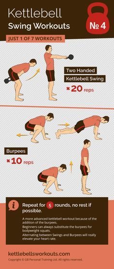 7 Kettlebell Swing Workouts in Under 10 Minutes (No. 7 is Superb) 1 of 7 Kettlebell Swing Workouts for improving your cardio and burning fat. This kettlebell swing workout uses both the kettlebell swing and the burpee exercise. Fitness Workouts, Kettlebell Workout Routines, Best Kettlebell Exercises, Kettlebell Benefits, Kettlebell Challenge, Kettlebell Circuit, Kettlebell Training, Kettlebell Swings, Boxing Workout
