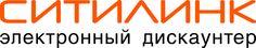 Не пропустите!  Спец. условия на покупку компютеров в СИТИЛИНК! - http://citilink.berikod.ru/coupon/14595/  Подарок от Citilink в январе 2015 при приобретении Iphone! - http://citilink.berikod.ru/coupon/14597/  #Промокод #Ситилинк #Berikod #берикод