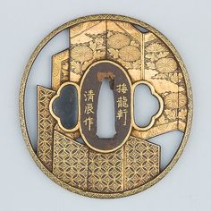 Sword Guard (Tsuba)Fittings maker: Inscribed by Bairyūken Kiyotatsu (Japanese, active late 18th century)Date: late 18th