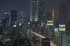 Tokyo 4212 | | www.tokyoform.com | facebook | prints | tumbl… | Flickr