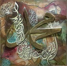 Beautiful Calligraphy, Islamic Art Calligraphy, Paint Font, Islamic Paintings, Islam Religion, Islam Beliefs, Islamic Gifts, Arabic Art, Islamic World