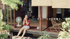 鎌倉に甲冑を着て忍者が撮影!? CMにも出た古民家「スタジオ忍者」 | 縁側なび Japanese Photography, Urban Photography, Film Photography, Street Photography, Learn Japanese Beginner, Japanese Style House, Environment Painting, Film Images, Aesthetic Japan