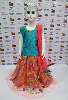Kurta Cotton, Cotton Frocks, Kids Lehenga Choli, New Frock, Prince And Princess, Gowns, Summer Dresses, Shirts, Fashion