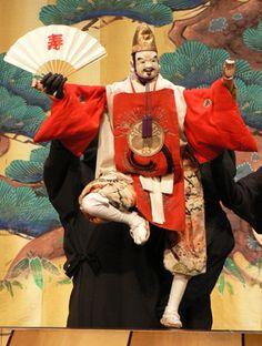 Awaji Puppet Theater Company