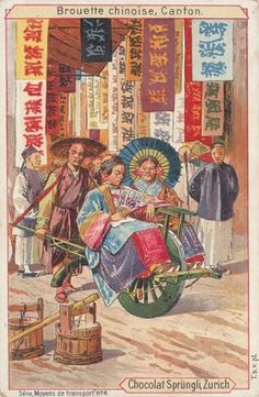[Carretto cinese], s.d. Clip Art, People, Painting, Vintage, Museum, Art, Wheelbarrow, Chinese, Painting Art