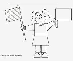 ...Το Νηπιαγωγείο μ' αρέσει πιο πολύ.: 28η Οκτωβρίου . Ομαδικές εργασίες και πατρόν. 28th October, Autumn Activities, School Lessons, Kindergarten, Comics, Day, Crafts, Fictional Characters, Romania