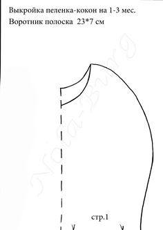 Страница 1 из 2
