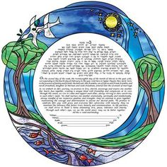 """Double Blessing Ketubah"" by Dafna Jalon. In this vibrant Ketubah, two doves join in flight at the top of the circle of life. Two trees show strength, and growth. Two ribbons blow free, exploring the undiscovered reaches of the ocean. The ring design represents the eternal nature of a couple's love."