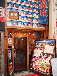 Street Food: Japan Street Food Tour Day 7 ~ Sashimi, Curry, Izakaya, Crepes, Ramen - Happy Happy!