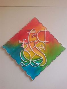 Stain wood mural Trace your design on MDF cutout Apply little glue before sticking lining Prepare little thick lines out of Shilpkar and always use talcum Clay Wall Art, Mural Wall Art, Mural Painting, Fabric Painting, Clay Art, Lord Ganesha Paintings, Ganesha Art, Jai Ganesh, Glass Painting Designs