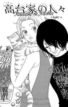Read manga Koudaike no Hitobito Vol.001 Ch.006 online in high quality