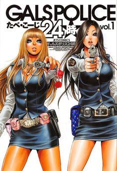 Gyaru Fashion, Fashion Art, Aesthetic Girl, Aesthetic Anime, Ganguro Girl, Manga Art, Anime Art, Character Art, Character Design