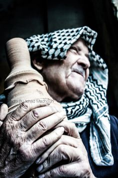 Palestinian jar