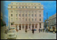 Εμπορικό & Βιομηχανικό Επιμελητήριο Πειραιώς, Πειραιάς, 1962.