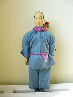 Chinese-Door-of-Hope-mission-dolls-Woman-with-child-on-her-back-lovely-detail. Great face on Amah