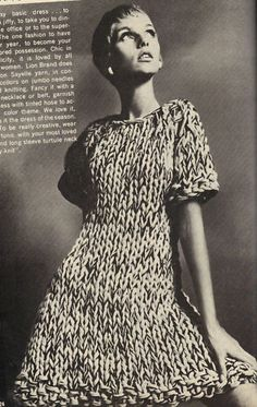 60's and 70's craft magazine lovelies -Knit in a Jiffy or Jiffy knits, basically taking 2 or 3 strands of yarn, knitting and achieving a marl effect...or strand of variegated or space dye and strand solid.