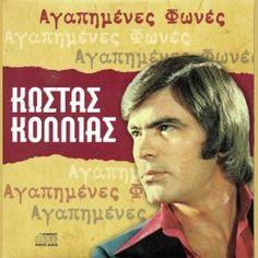 http://www.music-bazaar.com/greek-music/album/868517/AGAPIMENES-FONES/?spartn=NP233613S864W77EC1&mbspb=108 ΚΟΛΛΙΑΣ ΚΩΣΤΑΣ - ΑΓΑΠΗΜΕΝΕΣ ΦΩΝΕΣ (2006) [Modern Laika] # #ModernLaika