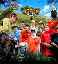 Korean Reality Show: Law of the Jungle in Borneo Jeon Hye Bin, Law Of The Jungle, Korean Variety Shows, Watch Drama, Dramas Online, Korean Drama Movies, Sung Hoon, Running Man, Borneo