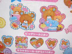 Kawaii Cute Sticker Flakes Sack *Tea Time Bear52 pcsSack size : L 102 mm by W 94 mmCondition : Brand…