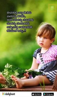 Love You Images, Pictures Images, Photos, Love Quotes In Kannada, Meaningful Sentences, Saving Quotes, True Love Quotes, English Quotes, Reality Quotes