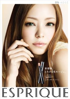 安室 奈美恵 #NamieAmuro [] Kose [] #Esprique [] TV CM [1080p] [2013] [15s] http://www.youtube.com/watch?v=PGYHovfm_xQ ▶ [15s] [2012] http://www.youtube.com/watch?v=-EatoIOgDBM ▶ http://www.youtube.com/watch?v=D31tl4WQYLc ▶ [15s][15s] http://www.youtube.com/watch?v=g1phhQKB26Y ▶ http://www.youtube.com/watch?v=XUXb0u1jUqk [719p] [2011] [15s] ▶ http://www.youtube.com/watch?v=lle9lhBlOuo
