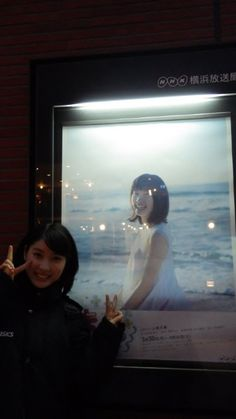 シュッ! の画像|土屋太鳳オフィシャルブログ「たおのSparkling day」Powered by Ameba