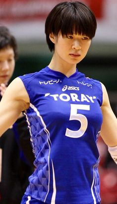 Image Article – Page 589971619908286709 Volleyball Jerseys, Women Volleyball, Football Girls, Sport Football, Volleyball Pictures, Sports Pictures, Female Gymnast, Athletic Girls, Curves