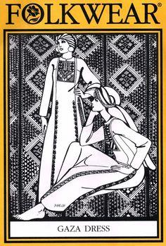 Artemis Imports - Belly Dance Store - Gaza Dress ~ Folkwear