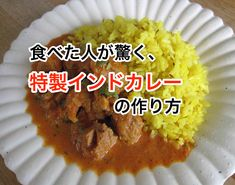 Curry Recipes, Rice Recipes, Curry Stew, No Cook Meals, Food To Make, Spices, Keto, Chicken, Cooking
