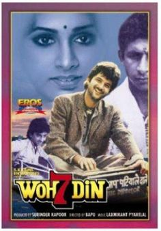 Woh 7 Din 1983 Padmini Kolhapure, Forbidden Love, Internet Movies, Romance Movies, Top Movies, Watches Online, Movie Posters, Bollywood, Ambition