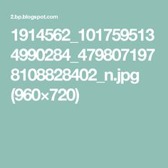 1914562_1017595134990284_4798071978108828402_n.jpg (960×720)