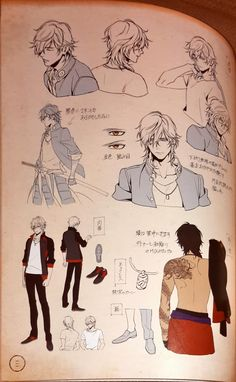 Game Concept Art, Character Concept, Character Art, Character Design, Anime Guys, Manga Anime, Anime Art, Touken Ranbu Characters, Anime Characters