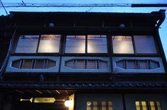 京だんらん嶋原_夜 Japan kyoto kyomachiya renovation sharehouse