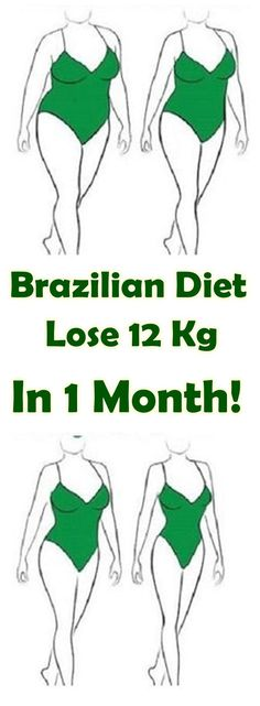 Weight Loss Remedies Brazilian Diet – Lose 12 Kg In 1 Month! Losing Weight Tips, Loose Weight, Weight Loss Tips, How To Lose Weight Fast, Body Weight, Healthy Tips, How To Stay Healthy, Healthy Food, Healthy Recipes
