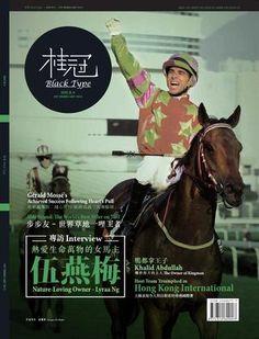 ISSUU - Horse racing - Black Type 桂冠 (Horsey & Lifestyle Magazine) by Black Type