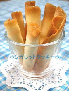 写真 Sweets Recipes, Cookie Recipes, Baking Recipes, Snack Recipes, Snacks, Cheap Sweets, Healthy Food Blogs, Baking And Pastry, Japanese Sweets