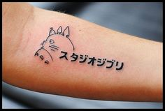 Who wouldn't want a Studio Ghibli tattoo!
