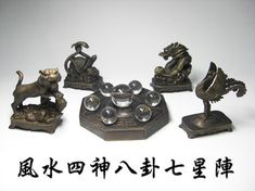 Rakuten: Ornament of feng shui Chinese Gods of four seasons fortune-telling seven star formation (belonging to guardian deity of the east in the shape of a dragon, god of the south, tiger-shape guardian god of the west, Xuanwu, fortune-telling formation, kneading on fire crystal seven)