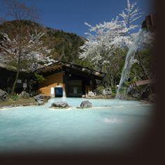 [Awanoyu] - 泡の湯 - Shirahone Onsen, Nagano, Japan