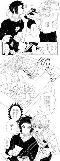 駄無子-damko-@Rippel (@13jacc) さんの漫画 | 15作目 | ツイコミ(仮) Learn Korean, Kaizen, Otaku Anime, Manga, Learning, Movie Posters, Fictional Characters, Yahoo, Drawings